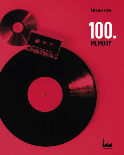 100 Memory